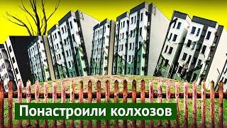 Белгород: хотели новую жизнь, а получились хрущёвки