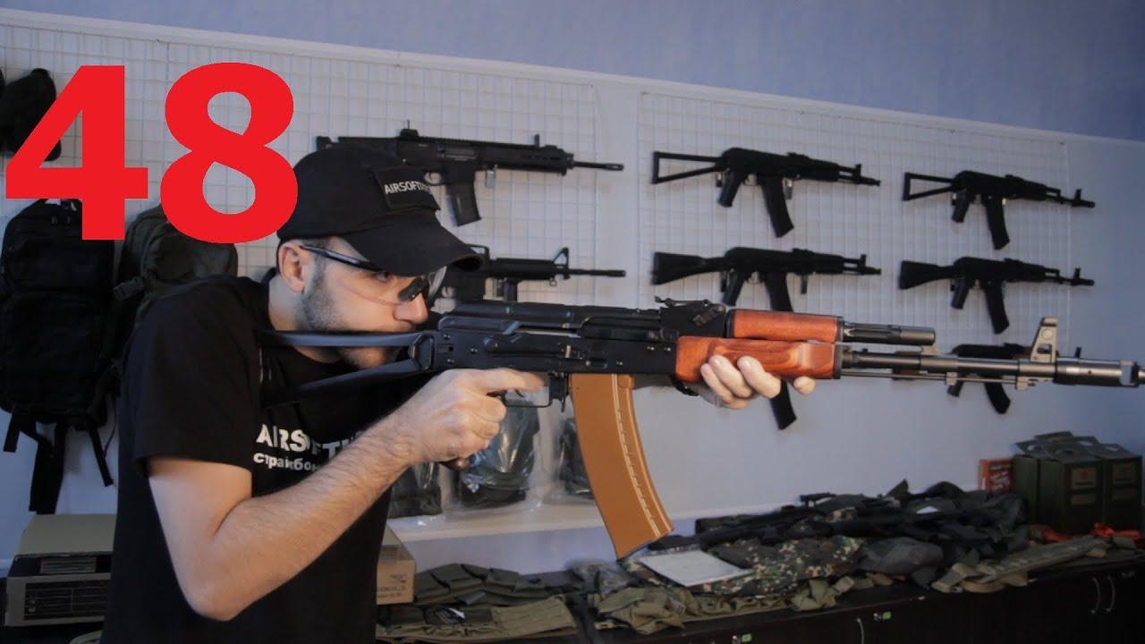 В нашем каталоге можно подобрать и купить лучшее оружие для страйкбола в москве. Здесь вы можете найти пистолеты, автоматы, дробовики, винтовки и другие приводы китайских производителей по доступным ценам. Благодаря совместной работе с прямыми поставщиками весь ассортимент оружия.