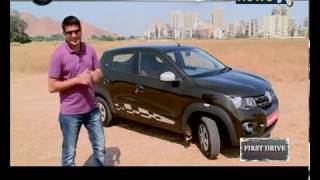 Living Cars: First drive — Renault Kwid AMT