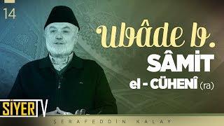 Ubâde b. Sâmit el-Cühenî (ra) | Şerafeddin Kalay (14. Ders)