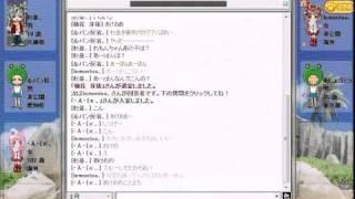 ハンゲームの出来事を記したHP http://bukonote.web.hange.info/ ハン...