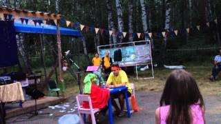 Урок добра, что такое дружба, лагерь 2014
