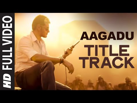Aagadu Title Track Full Video Song || Super Star Mahesh Babu, Tamannaah