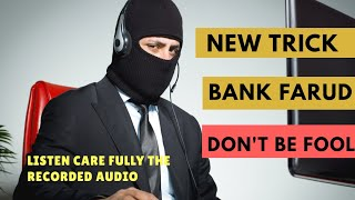 Fraud Call New Trick Airtel Bank account | Listen carefully the call record |  Don't be fool