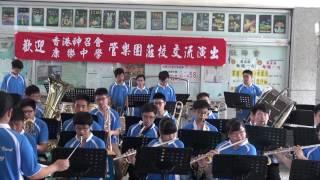 1050702 曲目5 香港神召會康樂中學 TOTORO