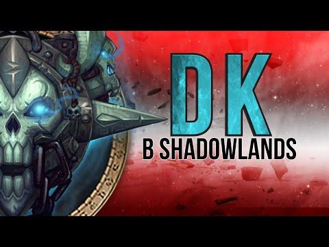 Рыцарь Смерти (ДК) в Shadowlands. Фрост, Анхоли, Блад. Лучше, чем в БФА.