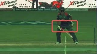 Watch: Injured Bangladesh opener Tamim Iqbal bats one-handed in Asia Cup