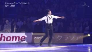 2012 DOI 田中刑事 田中刑事 検索動画 22