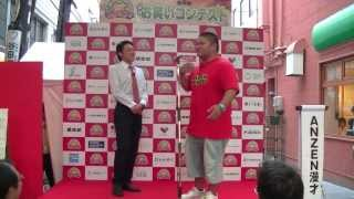 仙台お笑いコンテスト2013 予選2 9月14日(土) 16:00~ マーブルロード...