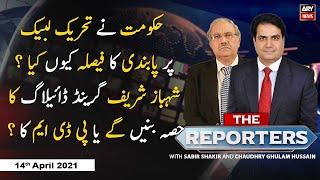 The Reporters | Sabir Shakir | ARYNews | 14 April 2021