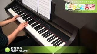使用した楽譜はコチラ http://www.print-gakufu.com/score/detail/44291...