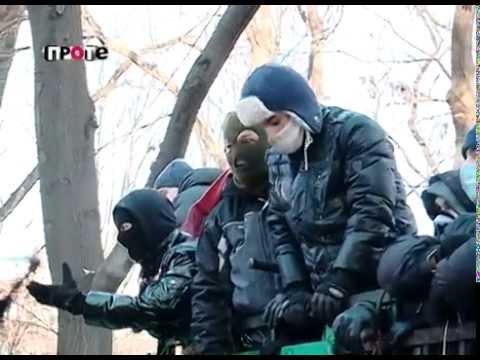 Бойня под Днепропетровской ОДА в персоналиях