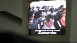 AmericanAirlines safety video 767