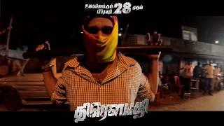 Draupathi - Moviebuff Spotlight | Rishi Richard, Sheela, Directed by Mohan G
