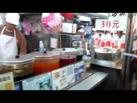 FARM STATUS FUN: Keelung Night Market and CKS Memorial