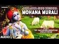 Download Mohana Murali || Lord Shri Krishna Kannada Devotional Songs || Krishna Bhajan MP3 song and Music Video