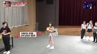언니들의 슬램덩크 전소미 뮤뱅
