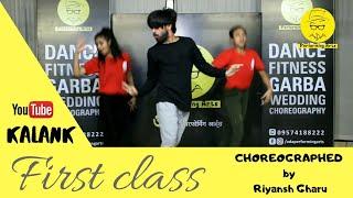 #KalankTitleTracknKalank - First Class | Varun, Alia , Kiara | Arijit Singh | Dance choreography