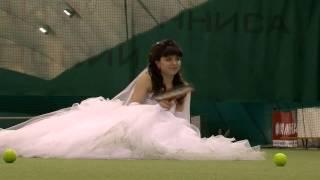 28 01 2012 тенис свадьба