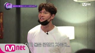 [ENG sub] The Call 김종국x황치열xUVx그레이&로꼬 ′아깝지 않아′ (Chinese ver.) 180622 EP.7