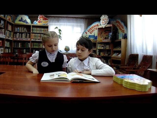 Изображение предпросмотра прочтения – «Знайки» читают произведение «Что такое хорошо и что такое плохо» В.В.Маяковского