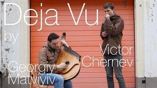 Bandura and Beatbox — Deja Vu (original track by Georgiy Matviyiv)