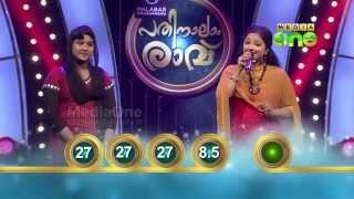 Fathinma Fidha in Ormayile Ishalukal Round - Pathinalam Ravu (51-3)