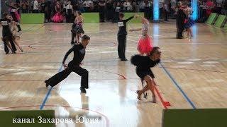 Танцуют Антон и Марго пара № 334 4 мая 2019 г.Кемерово
