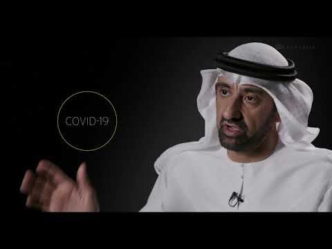2019 Annual Review: 'A Responsible Investor' - Homaid Al Shimmari