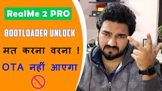 Bootloader Unlocked and Relock Process Of Realme 2 Pro| Bootloader Unlocked and Relock Realme Device.