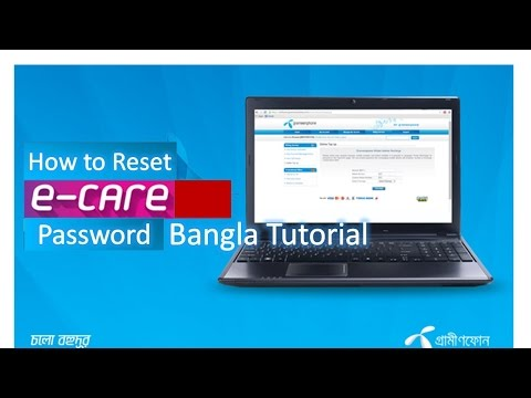 How To Reset Gp Ecare Password Without Security Question. ।  Full Tutorial