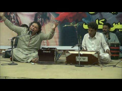 ustad shahid Ali khan/pashto Ghazal