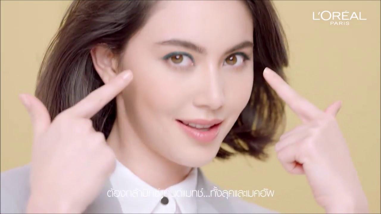 Mai Davika..New Spokesperson of L'Oreal Paris Make up with the campaign #Unlock la parisienne