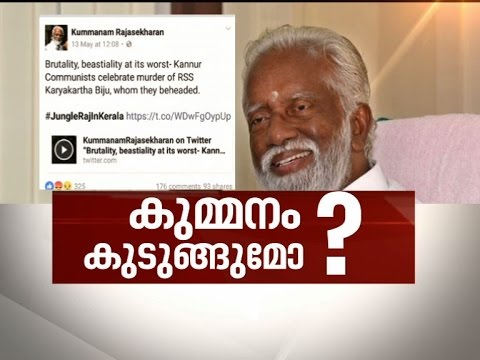 Video post: Police register case against Kummanam Rajasekharan |News Hour Debate 17 May 2017