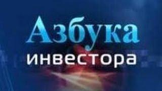 видео Межбанковский кредит и его регулирование