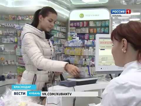 Первый на Юге России большой Аптечный дермацентр появился в Краснодаре