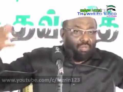 Who Is ISIS? (Tamil)