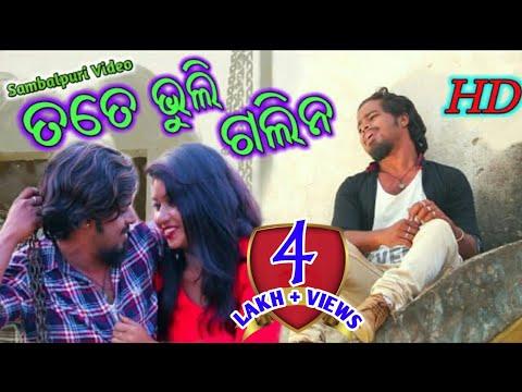 Tate Bhuli Galina (Suresha Suna) New Sambalpuri HD Video-2018