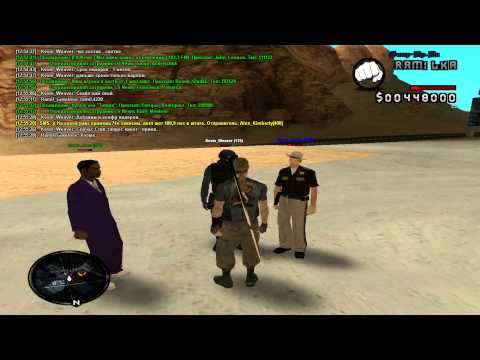 Как меня поставили на лидерку Mongols MC. samp-rp 02 server.