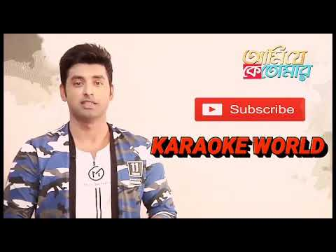 ami-je-ke-tomar-full-karaoke-|title-track--9126866203