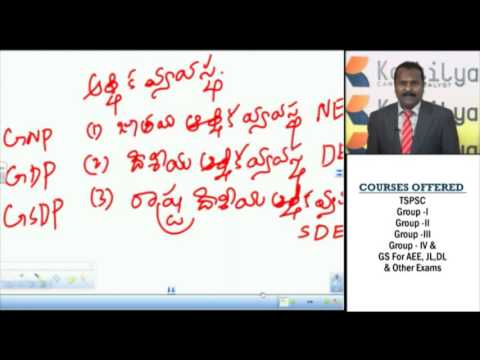 TSPSC ECONOMY TELUGU MEDIUM Online CLASSES
