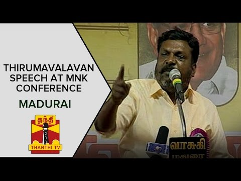 VCK Chief Thirumavalavan Speech at Makkal Nala Koottani Conference at Madurai - Thanthi TV