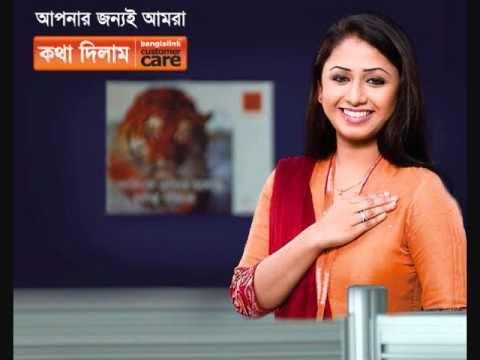 Banglalink Customer Care