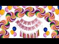 DIY Birthday Decoration Ideas at Home | Easy Home Party Decoration
