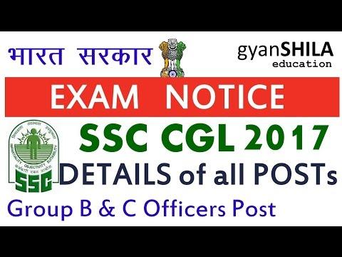 SSC CGL 2017 | EXAM NOTIFICATION | POST Details