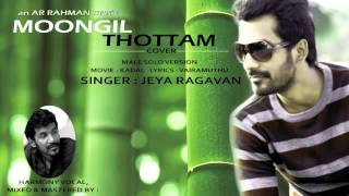 Cover images Moongil Thottam_Cover_Male Version_ Jeya Ragavan