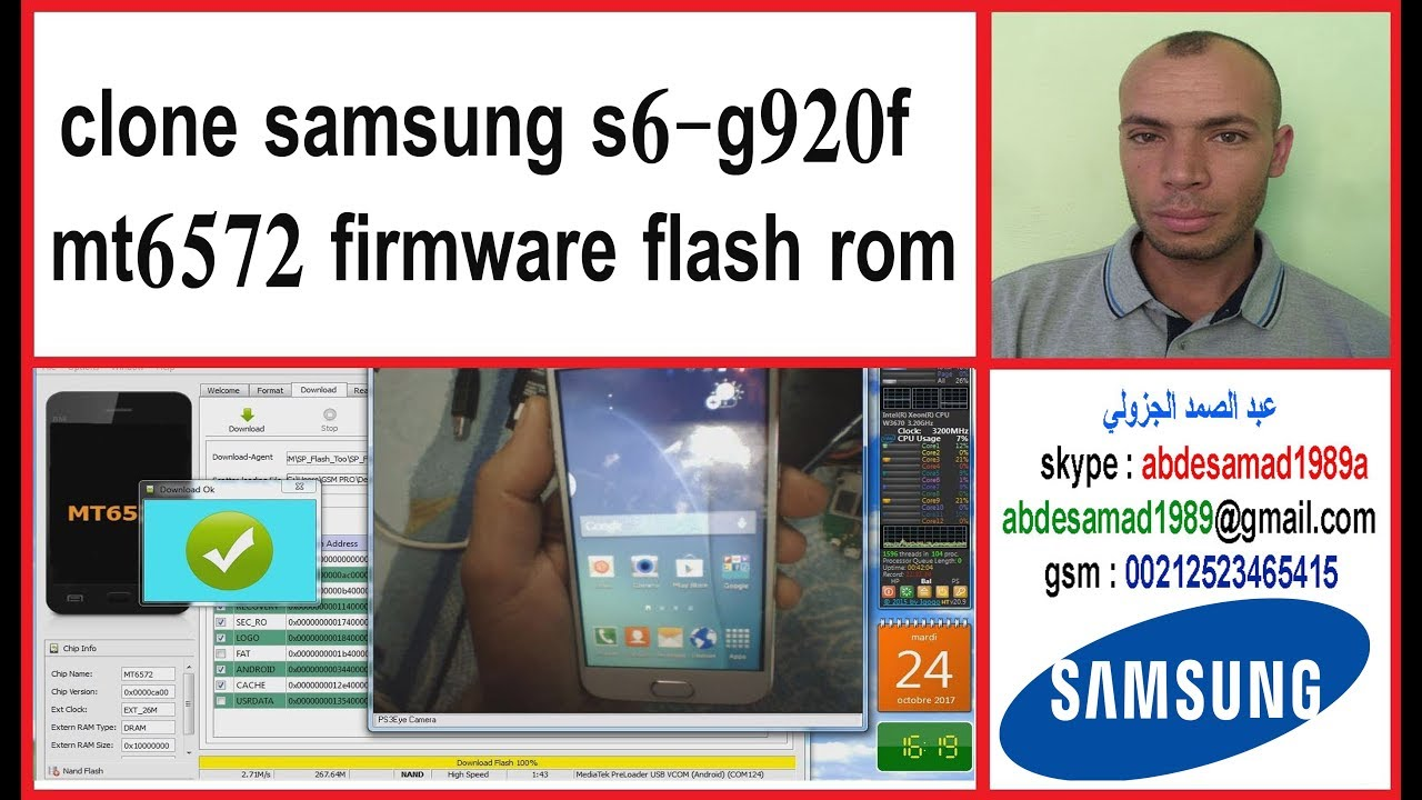 How to flash samsung s6-g920f (mt6572) firmware flash rom