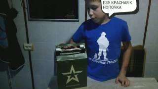 Сухпаёк Российской Армии