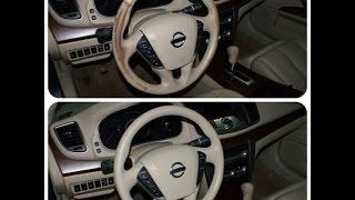 Как красить кожаный руль(WWW.ЧИСТАЯОБУВЬ.COM http://xn--80acdv5aqhl3a2d2a.com/ На этом видео мы рассказываем как и чем красить кожаный руль. Все что..., 2015-05-17T20:02:21.000Z)