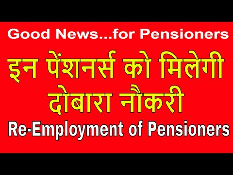 Re-Engagement of Retired Employees_Govt Employees News_Railway Employees latest News